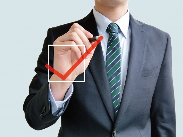 帰化申請は専門家に任せることが安心・確実・高効率!